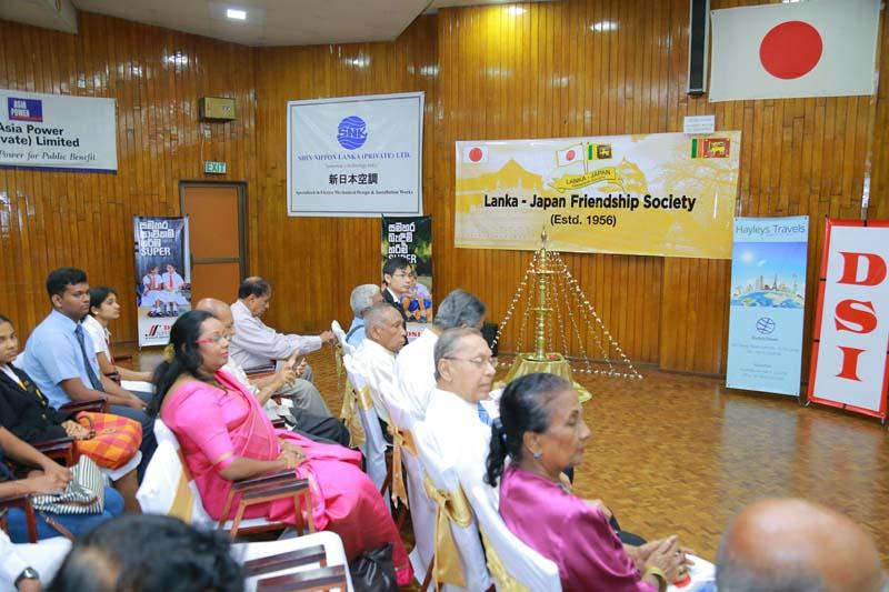 LANKA – JAPAN FRIENDSHIP SOCIETY | Event Views